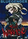 BLUE GENDER THE WARRIOR [DVD]
