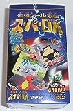 ポケットモンスター 最強シール烈伝 スーパーDX BOX(30パック入り) ポケモン シール アマダ