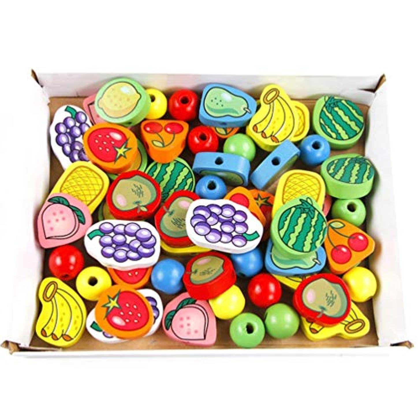リダクター提供ファンタジーHealifty 56ピースビーズおもちゃ木製ビーズ旅行ゲーム早期学習教育ストリングフルーツビーズdiyおもちゃ用キッズ子供幼児