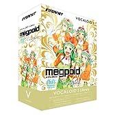 インターネット VOCALOID 3 Megpoid Complete