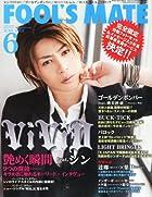 FOOL'SMATE(フールズメイト)2012年06月号【Vol.368】[雑誌]