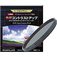 MARUMI カメラ用 フィルター DHGスーパーサーキュラー P.L.D40.5mm 偏光フィルター 68017