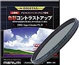 MARUMI PLフィルター 40.5mm DHG スーパーサーキュラーP.L.D 40.5mm コントラスト上昇 反射除去 撥水防汚 日本製