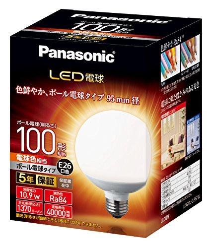 パナソニック LED電球 口金直径26mm 電球100W形相...