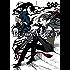 BUDDY ANTIQUE‐バディ・アンティーク‐ 1 (コミックジーン)