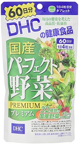 DHC 国産P野菜プレミアム サプリメント 約180日分 1セット(720粒:240粒×3袋)