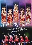 カントリー・ガールズ ライブツアー2015秋冬[DVD]