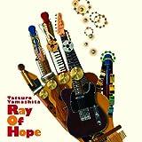 Ray Of Hope (初回限定盤) 画像