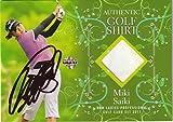 BBM 佐伯三貴 限定 赤箔 サイン ゴルフシャツ カード 2011女子プロゴルフ 「FAIRY ON THE FAIRWAY」 ベースボールマガジン