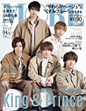 集英社オリジナル 「MORE4月号 King & Prince表紙版」 2020年 04 月号 [雑誌] (MORE増刊)