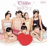 シングルV「桜チラリ」 [DVD]