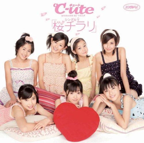 シングルV「桜チラリ」 [DVD] - ℃-ute