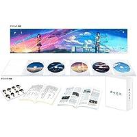 「君の名は。」Blu-rayコレクターズ・エディション 4K Ultra HD Blu-ray同梱5枚組