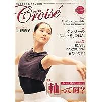 Croise (クロワゼ) Vol.41 2011年 01月号 [雑誌]
