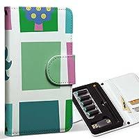 スマコレ ploom TECH プルームテック 専用 レザーケース 手帳型 タバコ ケース カバー 合皮 ケース カバー 収納 プルームケース デザイン 革 ラブリー キャラクター ハート ポップ 003818