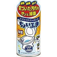 トイレットペーパーでちょいふき 120ml(トイレお掃除シート約100枚分)
