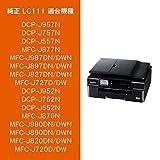 【brother純正】インクカートリッジブラック2個パック LC111BK-2PK 対応型番:MFC-J877N、MFC-J727D/DW、DCP-J957N、DCP-J557N 他 画像