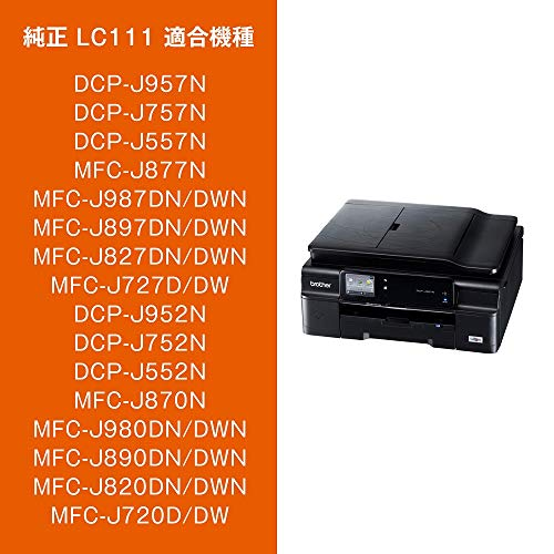 『【brother純正】インクカートリッジ4色パック LC111-4PK 対応型番:MFC-J877N、MFC-J727D/DW、DCP-J957N、DCP-J557N 他』の1枚目の画像