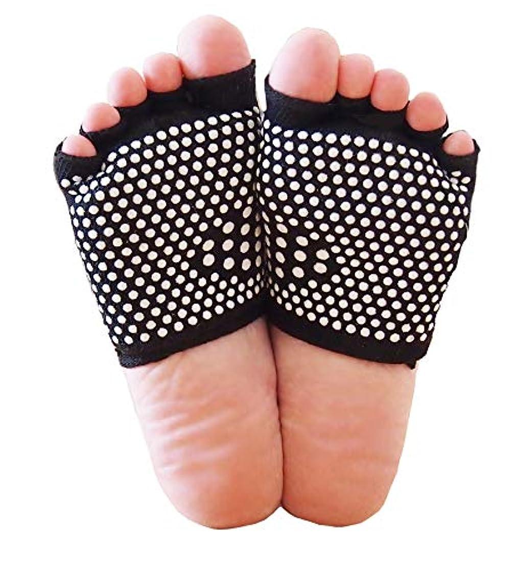 安全でない寝てるハンサム足らく凹凸ソックス 足指全開ソックス ブラック