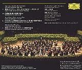 ドイツ・グラモフォン創立120周年 Special Gala Concert 画像