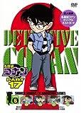 名探偵コナンDVD PART17 vol.6[DVD]