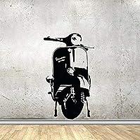 Ansyny 34 * 58センチ壁デカールスクーター自転車オートバイアートの装飾家の装飾取り外し可能なビニール壁飾り保育園キッズルームウォールステッカー
