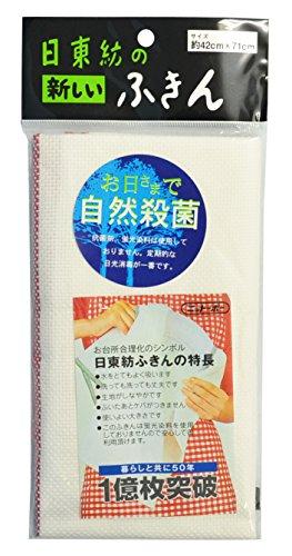 日東紡の新しいふきん 袋1枚