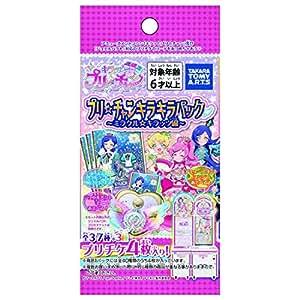 キラッとプリ☆チャン プリ☆チャン キラキラパック ミラクルキラッツ編 (BOX)