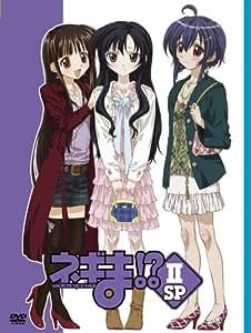 ネギま!? DVD2 スペシャル版
