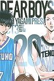 DEAR BOYS ACT 3(20) (月刊少年マガジンコミックス)