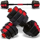 ダンベル ✅ 2個セット ✅ Wout バーベルにもなる 5kg 10kg 20kg 筋トレ トレーニング 重量調節可能 (5kg×2個)