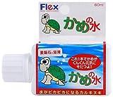 Flexその他 かめの水 60MLの画像