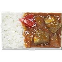 日本職人が作る 食品サンプル名刺ケース カレーライス IP-188