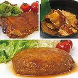 uchipac お肉セット 豚の角煮 照り焼きチキン 煮込みハンバーグ ギフト・無添加・無菌・常温保存 賞味期限 260日 各2個