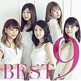 BEST9(初回生産限定盤A)(Blu-ray Disc付)
