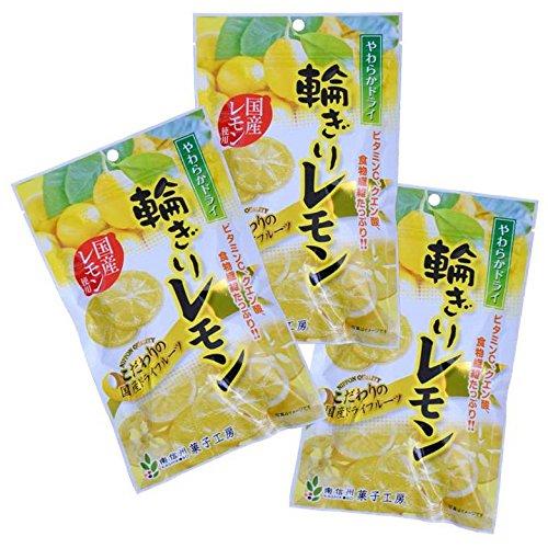 南信州菓子工房 国産ドライフルーツ (輪切りレモン(大袋)60g) ×3袋セット