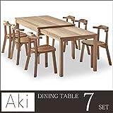 ダイニングテーブル 7点セット オシャレ 伸縮 エクステンションテーブル 無垢 伸長式 クルミ ウォルナット