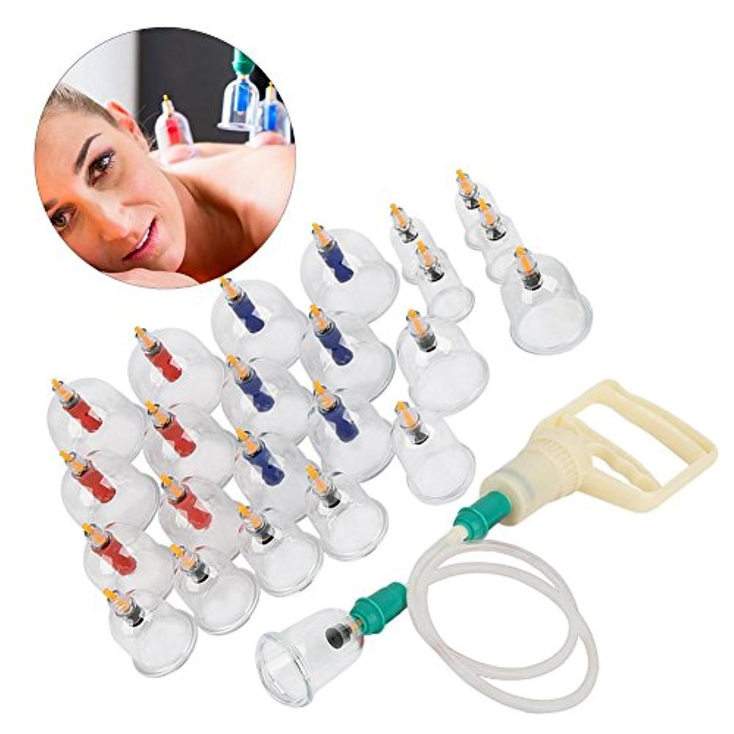 あそこ医師まとめるマッサージ用サクションカップ、24個のカッピングセットU字カップ中国式真空カッピングセットマッサージキット