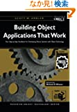Building Object Applications that Work: Your Step-by-Step Handbook for Developing Robust Systems with Object Technology (S...