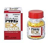 武田薬品工業 アリナミンEXプラス 120錠