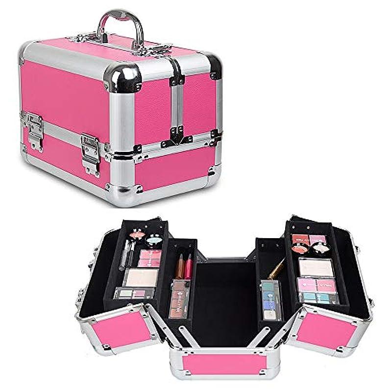 払い戻し損失誇張する特大スペース収納ビューティーボックス 美の構造のためそしてジッパーおよび折る皿が付いている女の子の女性旅行そして毎日の貯蔵のための高容量の携帯用化粧品袋 化粧品化粧台