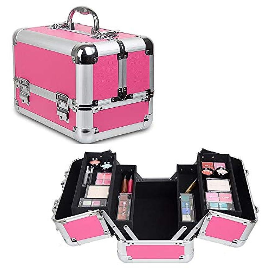 より多い縞模様の軽蔑化粧オーガナイザーバッグ エクストラ大容量倉庫美容ボックスメイクアップネイルジュエリー美容ドレッサーバニティケースピンク 化粧品ケース