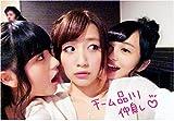 高橋みなみAKB48卒業フォト日記 写りな、写りな 画像