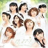 12,スマート(初回生産限定盤)(DVD付)