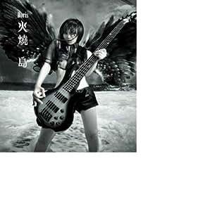 火燒島(單曲) + Doris 火燒.島写真 (CD+写真集)  (台湾盤)