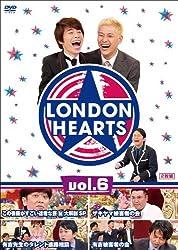 ロンドンハーツ vol.6 [DVD]