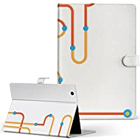 タブレット 手帳型 タブレットケース タブレットカバー カバー レザー ケース 手帳タイプ フリップ ダイアリー 二つ折り 革 008711 LAVIETabETE508/BAWPC-TE508BAW NEC 日本電気 LaVie ラヴィタブ Tab E TE508/BAW