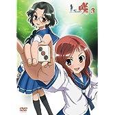 咲-Saki- 3 [DVD]