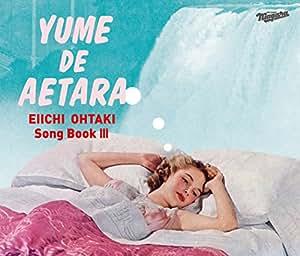 EIICHI OHTAKI Song Book III 大瀧詠一作品集Vol.3「夢で逢えたら」(1976~2018)