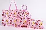 学童バッグ 3種 4点セット(レッスンバッグ×1 ナップサックコップ×1 巾着×2) えらべる2柄 (いちご柄)